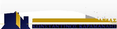 Konstantinos Karamanlis Institute For Democracy