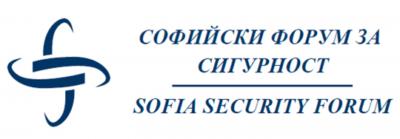 Sofia Security Forum